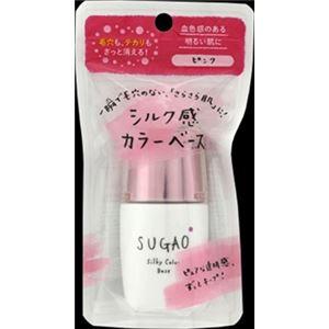ロート製薬 SUGAO シルク感カラーベース ピンク 20mL × 6 点セット