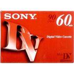 【ケース販売】 ソニー ミニDVカセット60分 DVM60R3 × 100 点セット