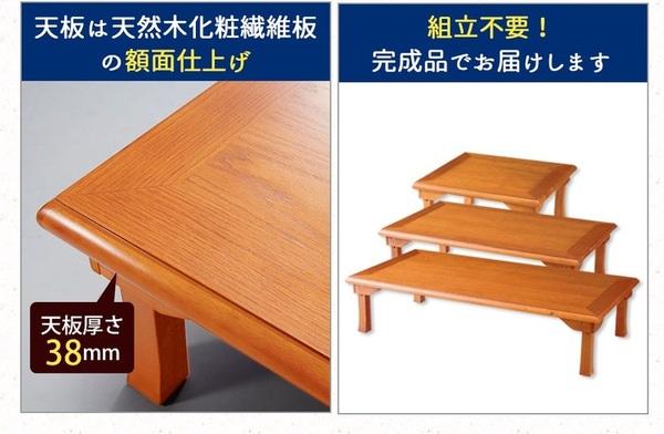 簡単折りたたみおもてなし座卓 / 木製ローテーブル