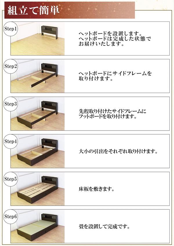 【送料無料】棚ライト付き モダン収納付き畳ベッド 〔代引不可〕