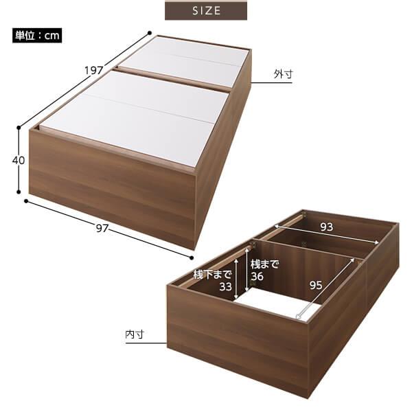 【送料無料】大容量640L!ヘッドレス頑丈シンプル収納ベッド