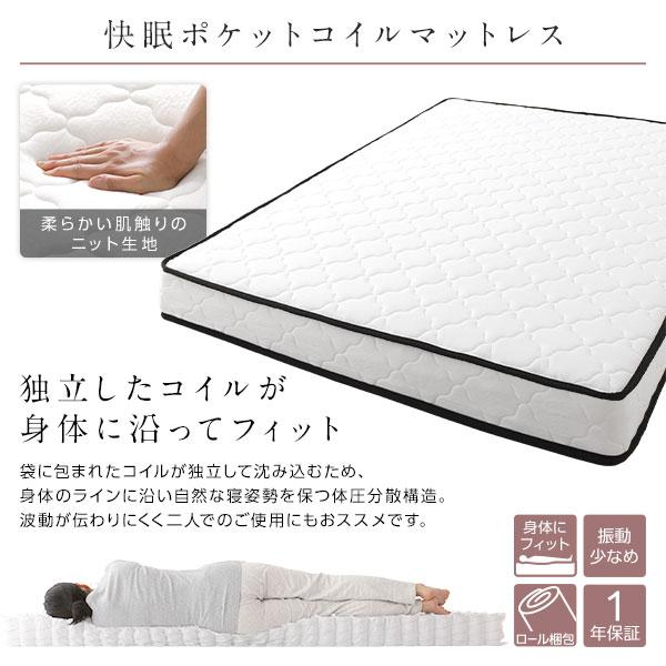 棚コンセント付モダンデザイン 連結 引出し収納ベッド
