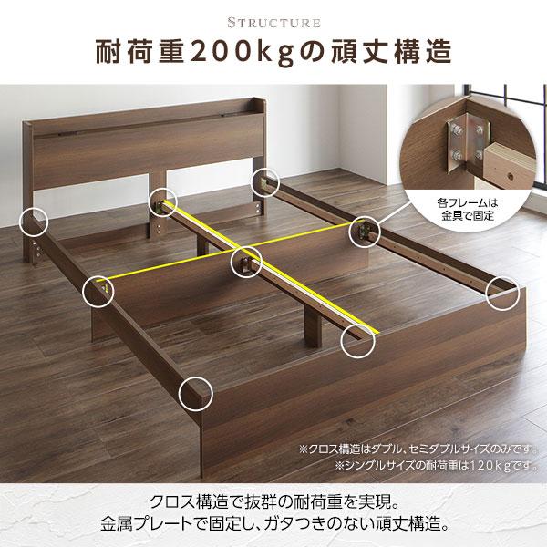ヴィンテージデザイン棚コンセント付き収納ベッド