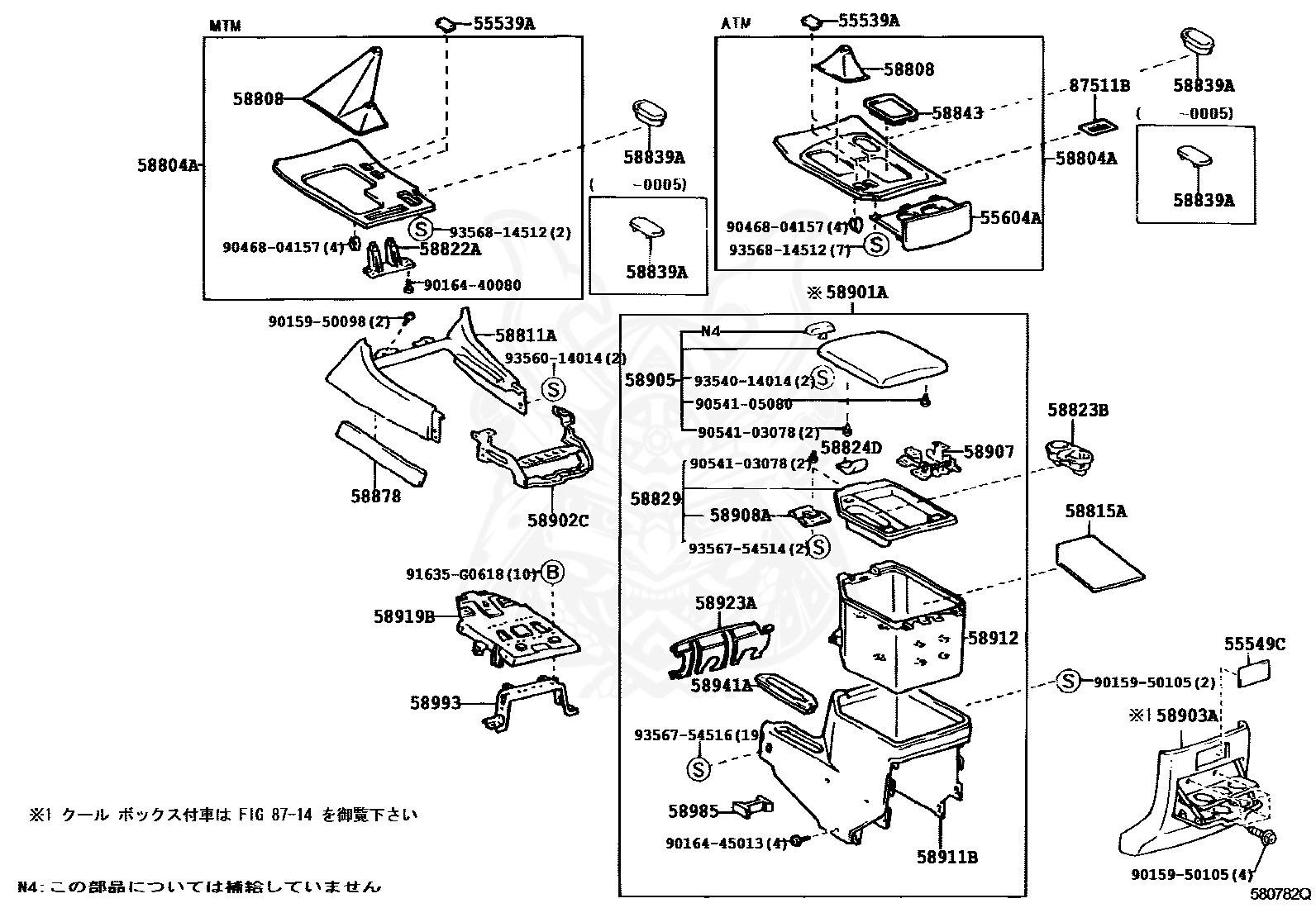Toyotum Fj Wiring Diagram For Trailer