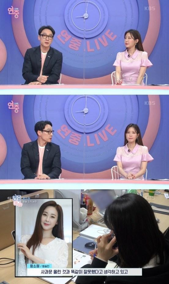 "MC 이휘재, 함소원, ""아내의 취향""조작 논란 ""당사자들이 가장 잘 안다"""