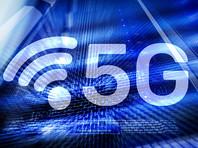 ФАС одобрила ходатайство операторов связи о совместном создании сетей 5G