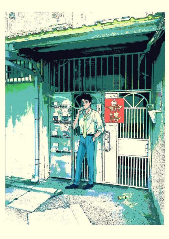 Kowloon generic romance tome 1 : romance de bureau ? - Katatsumuri no Yume