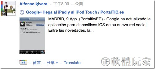 (2) Google  Manager Translate before