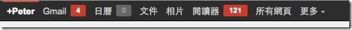 (4) Google  Enhancer
