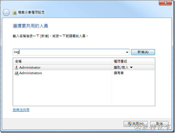 SNAGHTML210fd4c
