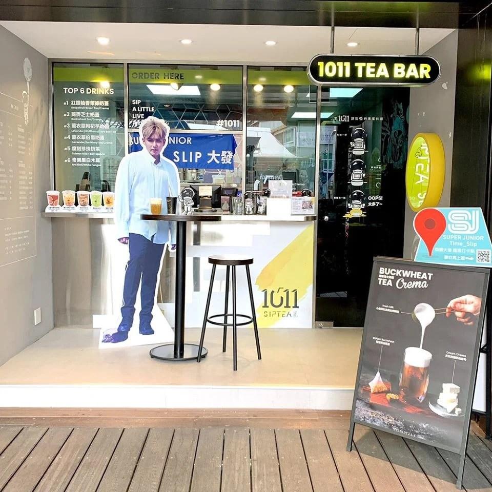 Stephy鄧麗欣茶飲店登陸旺角!一口吖吖1011SIPTEA香港首間旗艦店 | HolidaySmart 假期日常