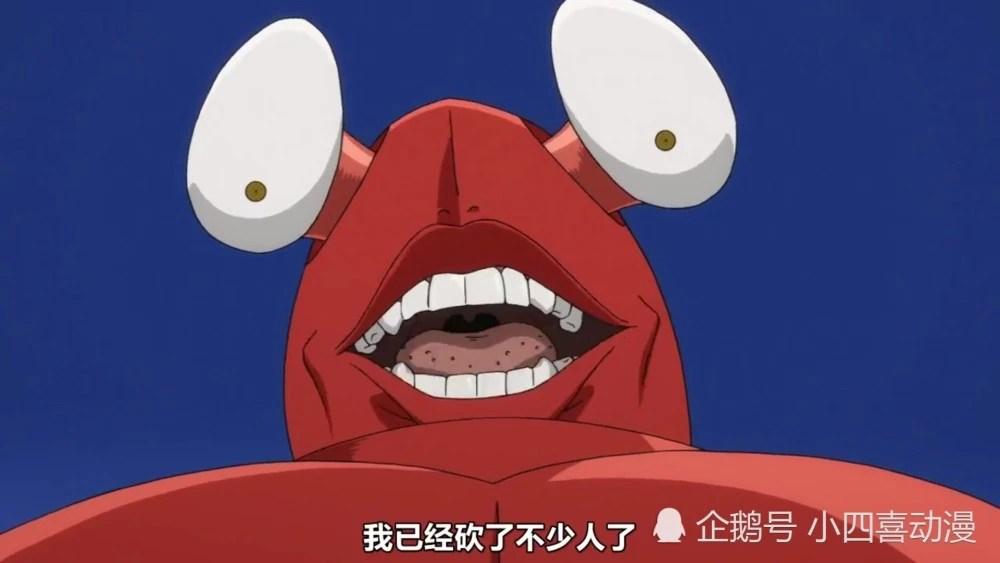 螃蟹人只在一拳超人第一集出場嗎?其實吹雪也見過螃蟹人 | PTT新聞