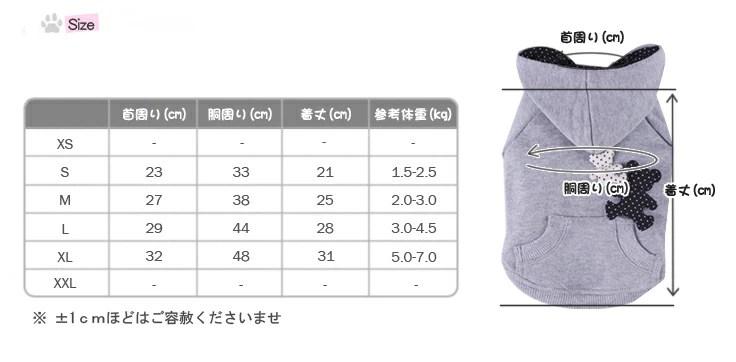 【ドッグウェア】 Appleapple アップルアップル☆ ベアフレンズトレーナー【犬服】