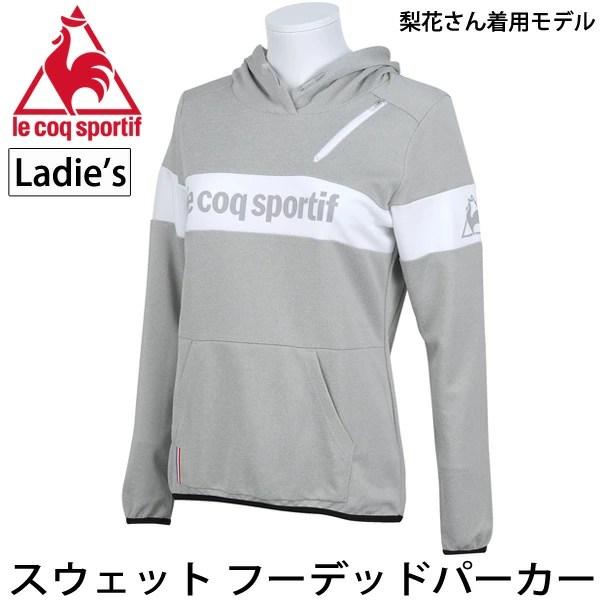 Le Coq Sportif Sweat Suit