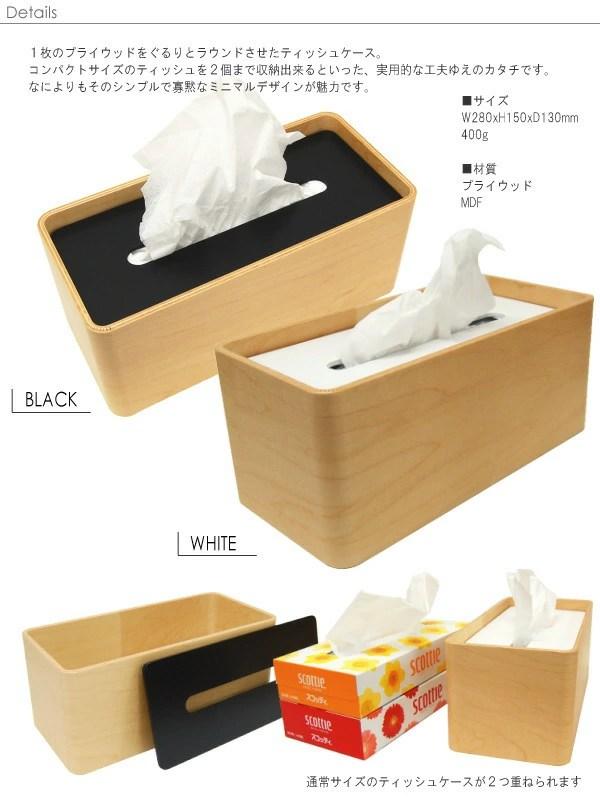 舒潔面紙盒尺寸| - 愛淘生活