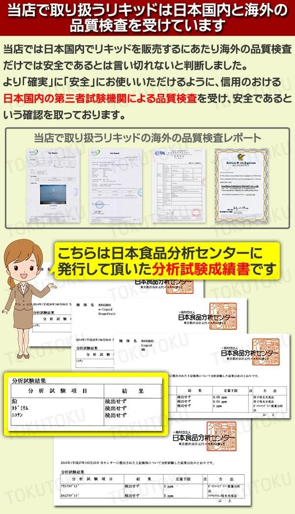 auc-tokutoku | 日本樂天市場: 電子煙液 10 毫升電子香煙電子香煙 (萬寶路薄荷特大紅牛) X 6 / 8 X / CE4 / 液體