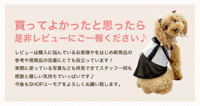 秋冬にぴったり暖かドッグウェア♪ パーカー カバーオール 裏起毛【ゆうパケット対応商品】