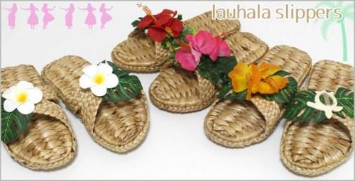 手編みの天然素材のおしゃれなハワイアンスリッパ ラウハラ編み