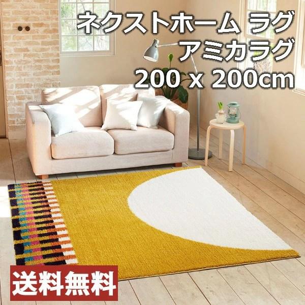 //item.rakuten.co.jp/bloombroome/c000006001035x/