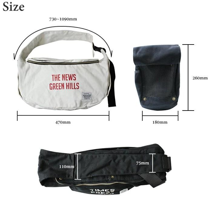 【ドッグスリングバッグ】待望のスリング型キャリーバッグが登場です♪
