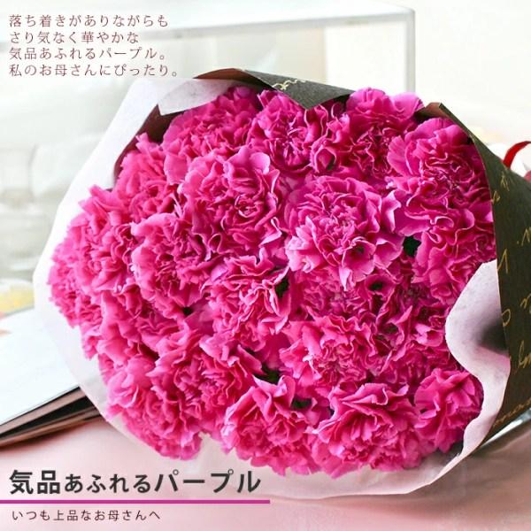 "hanayoshi: ""Mothers day carnations gifts still make 2016 ..."