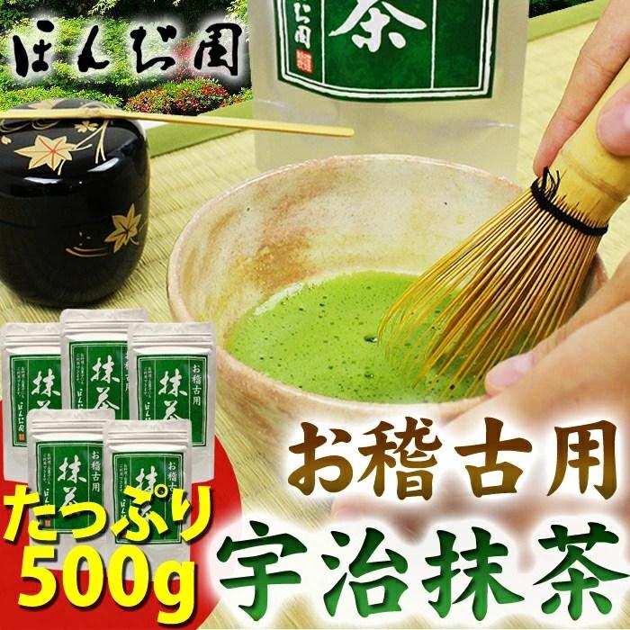 【楽天市場】 抹茶 粉末 おけいこ用抹茶 100g 袋 x 5個セット ほん ...