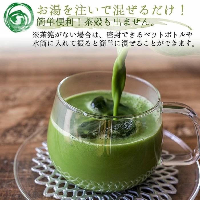 【楽天市場】 抹茶 粉末「宇治の花」 100g ほんぢ園 < 製菓用 ...
