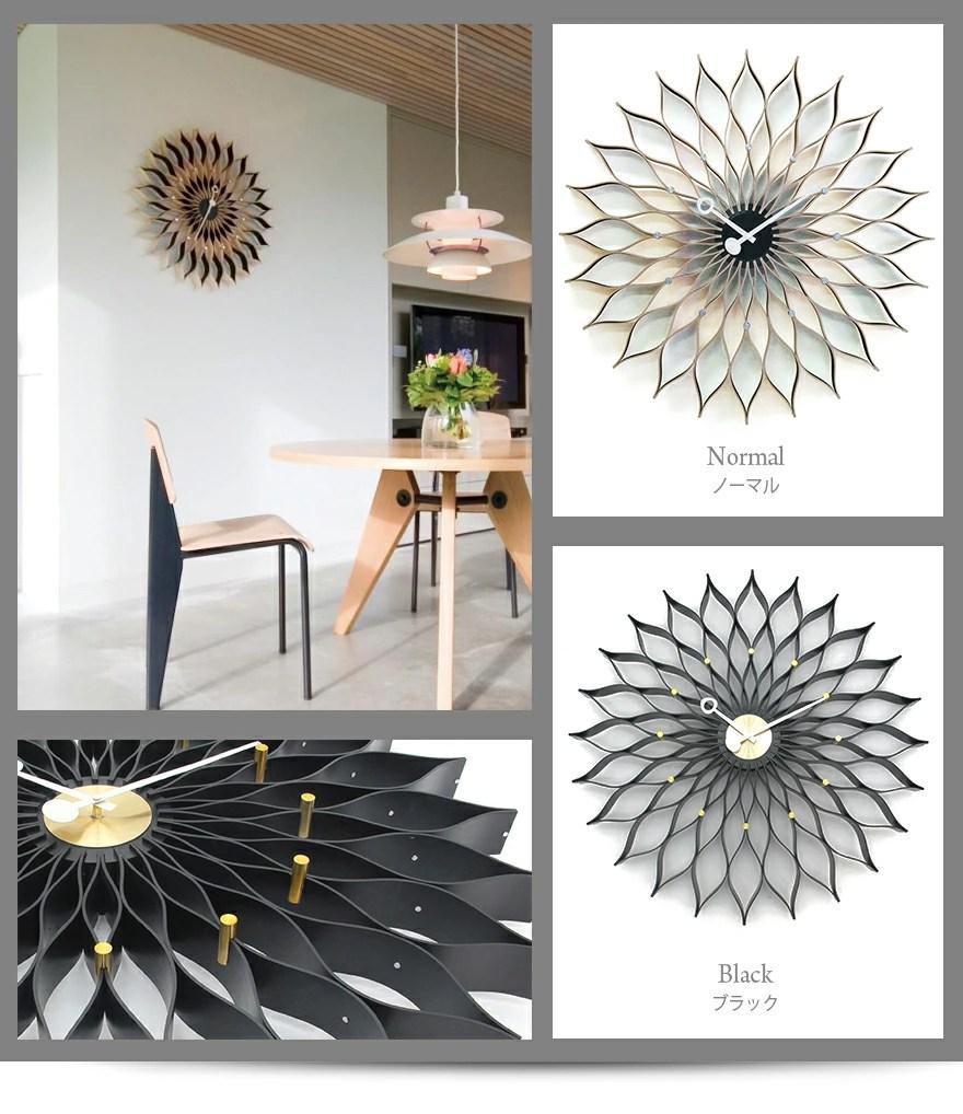 【楽天市場】george Nelson Sunflower Clock サンフラワークロック デザイン ジョージ