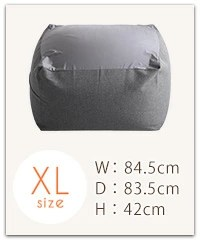 特大キューブ型ビーズクッション(XLサイズ)【Guimauve】ギモーブ