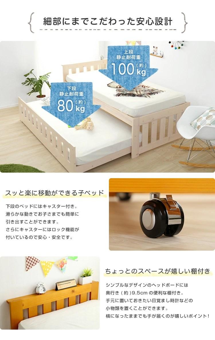 親子ベッドすのこ・収納【Panda】パンダ