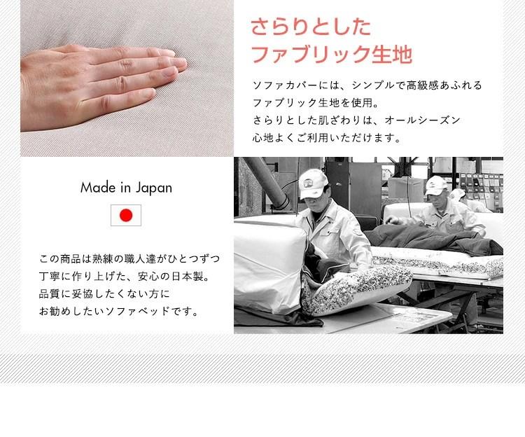 組換え自由ソファーベッドポケットコイル3人掛け【Lawro】ラウロ