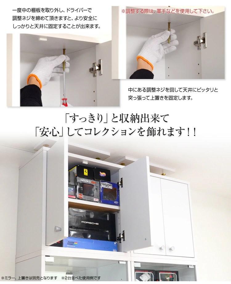 コレクションラック【-Luke-ルーク】深型ハイタイプ