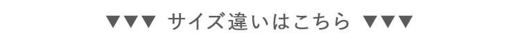 デザインフロアベッド(フレームのみ)【Falo-ファロ-】