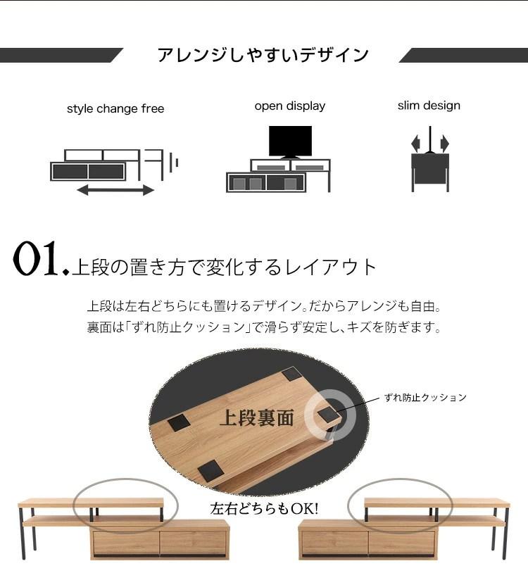 完成品ヴィンテージ伸縮テレビ台【ZEZEL】ジゼル
