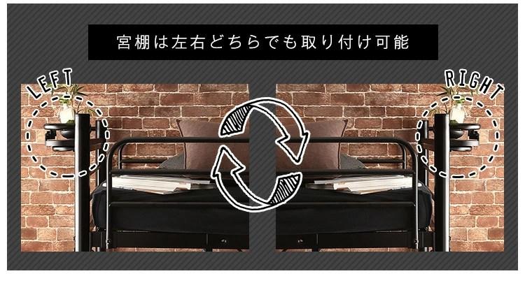階段付きヴィンテージロフトベッド【BROOK】