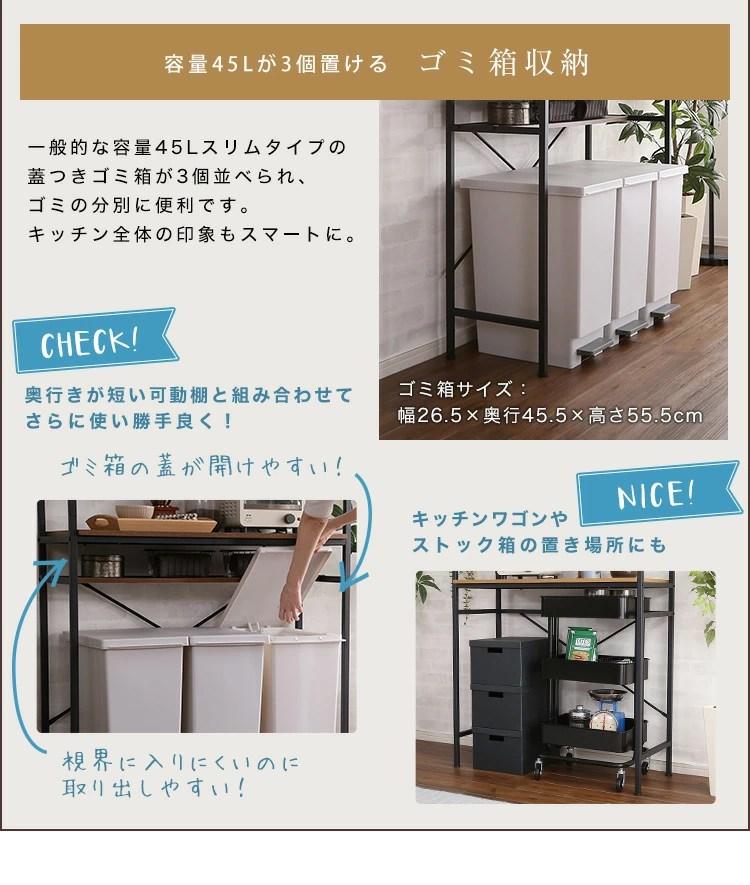 ヴィンテージごみ箱上ラックワイドサイズ【GREACK-グリック-】