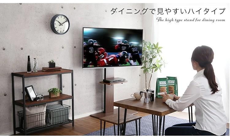 壁寄せテレビスタンド ハイスイングタイプロー・ハイ共通 専用棚セット