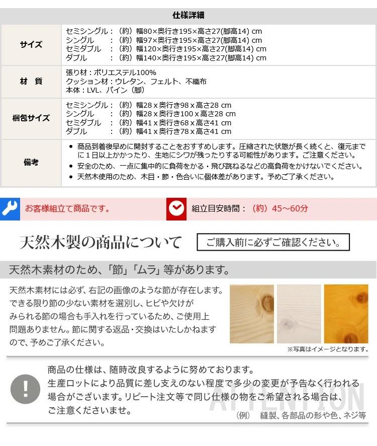 脚付きウレタンロールマットレス【TERRDAM-テルダ-】