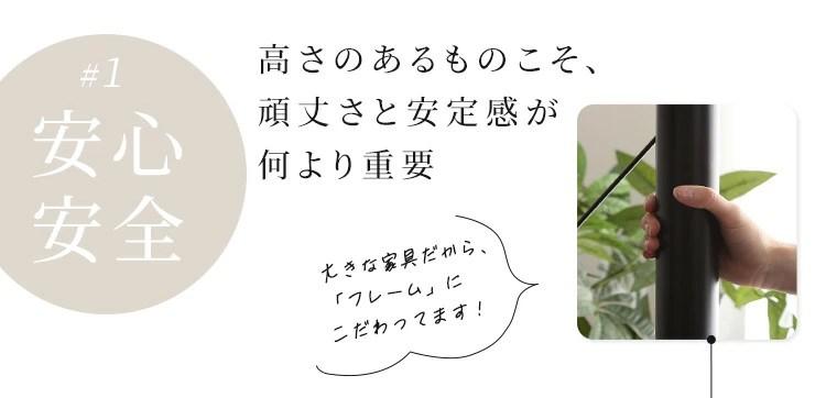 宮付きロフトベッド【S_Base】エスベ-ス