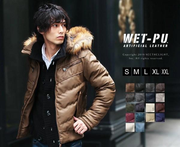 WET-PU(R)メンズアウター