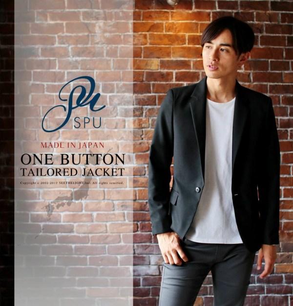 テーラードジャケット メンズ グレー ネイビー 日本製 カジュアル ショート丈