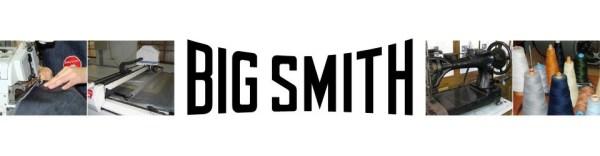 ビッグスミス