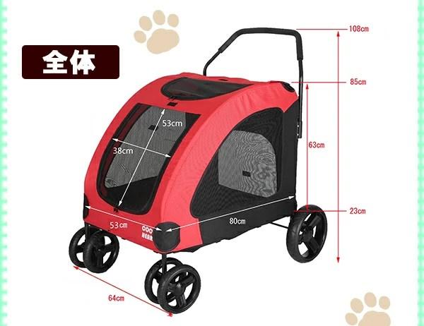 【ドッグカート】人気!多頭飼い/大型犬用/介護用 大型ペットカート 60Kg 対応【あす楽 対応・送料無料】