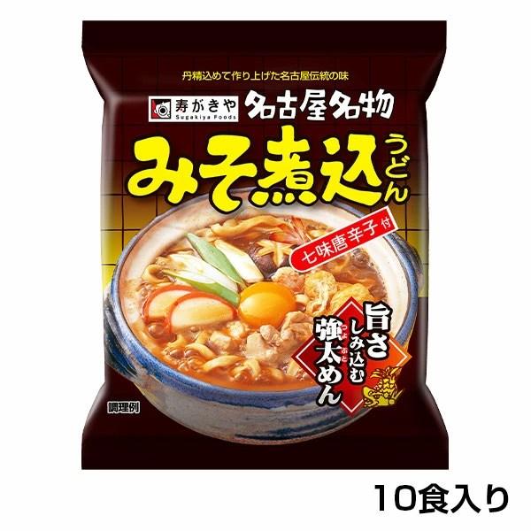sugakiyasyokuhin: 名古屋的著名味噌燜面成 1 盒 (10 枚)   日本樂天市場