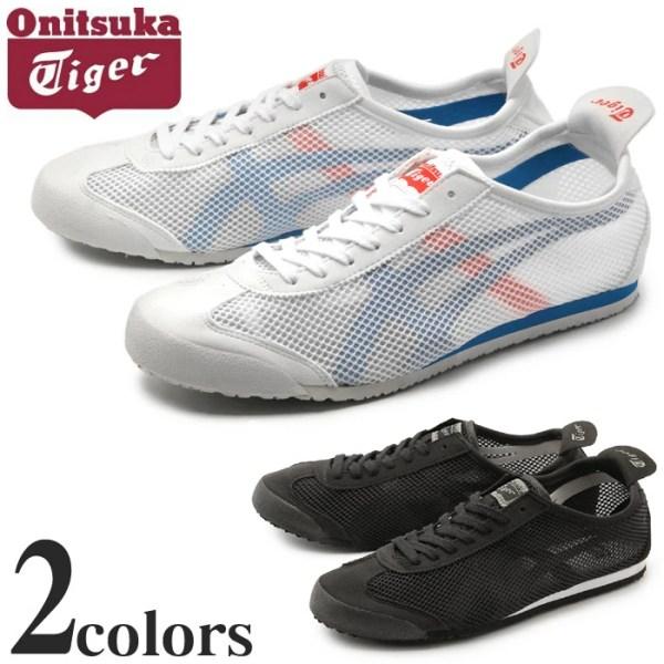 asics onitsuka tiger mexico 66 for salg georgia online