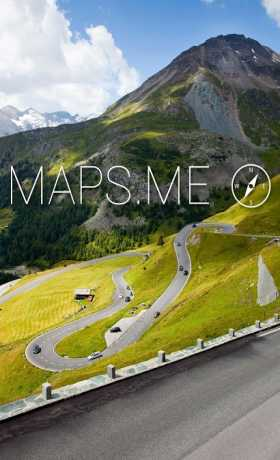 MAPS.ME - GPS Navigation & Map