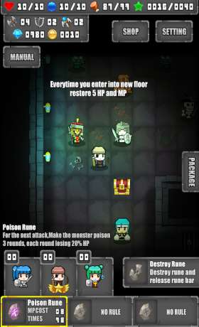 Portable Dungeon