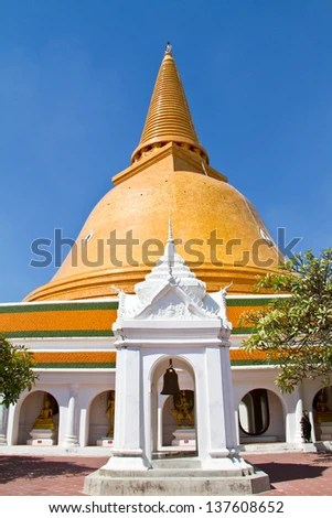 Phra Pathom Chedi,Nakhon Pathom,Thailand. - stock photo