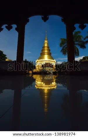 Wat Phra That Hariphunchai is Thai temple in lamphun, Thailand - stock photo