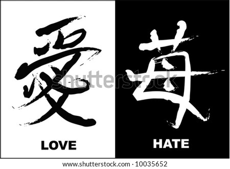 Japanese Symbol Tattoos Tattoo Pictures Online
